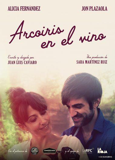 Segundo premio del Certamen de cortometrajes de 2020